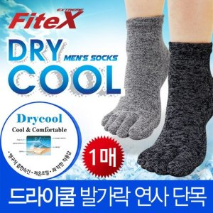 FiteX 피트엑스 드라이쿨 남자 발가락 연사단목양말/코마 30수