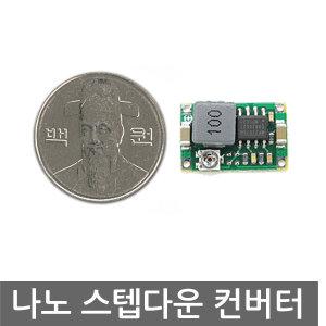 나노 초미니 스텝 다운 DC 컨버터 감압 모듈 정전압