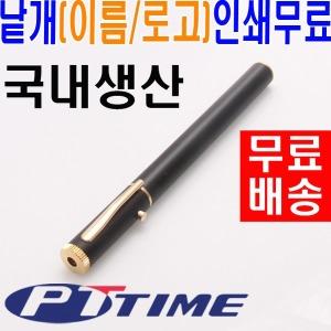 LK-3000A 레이저포인터 레이져포인터 레드빔 피티타임