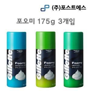 질레트 포오미 멘솔/레몬 175g 3개입 면도거품/면도젤