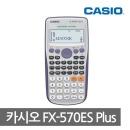 ī�ÿ� ���п���� FX-570ES PLUS/�ೲ�����ǰ