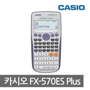 카시오 공학용계산기 FX-570ES PLUS/행남통상정품