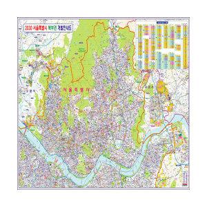 (양면코팅)2030서울특별시 북부권 개발안내도/서울특별시 지도/서울특별시 전도/(150cm-100cm)