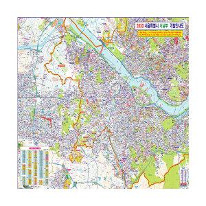 (양면코팅)2030서울특별시서남부개발안내도/서울특별시 지도/서울특별시 전도/(150cm-100cm)