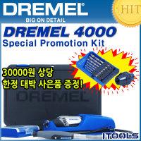 드레멜dremel 4000 신형키트 고속 전동 조각기+사은품