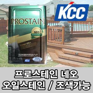 KCC 프로스테인 16L/오일스테인/조색가능/방부/발수