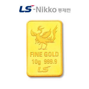 LS-Nikko동제련 골드바 10g/99.99%/당일배송/프리미엄