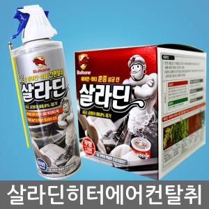 블스원 에어컨 살균 탈취제/은나노탈취제/자동차용품