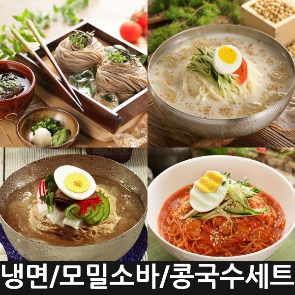 [송학식품] 냉면/모밀소바/비빔쫄면/콩국수 세트 (사은품증정)