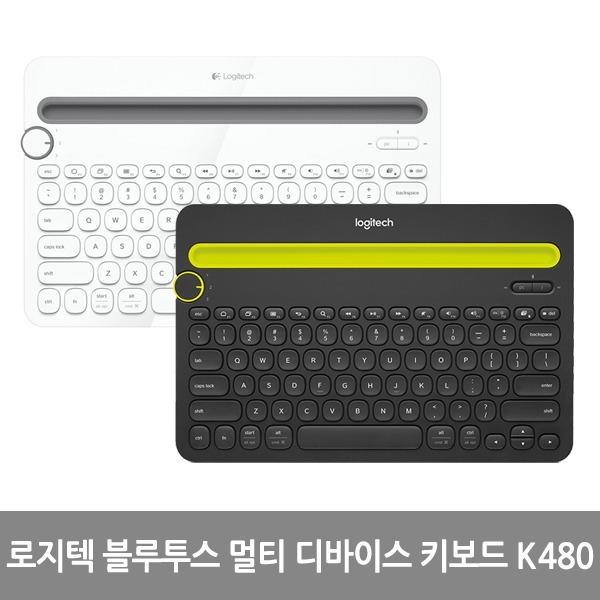 로지텍 K480 키보드 영문자판 병행(배터리포함)