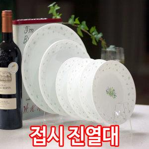 접시 진열대-아크릴 장식장 걸이 액자 그릇 이젤 꽂이