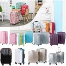 파비앙 정품여행가방/ABS/pc 여행용가방/캐리어/기내