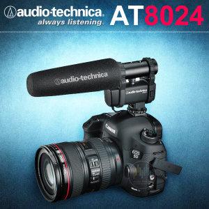 AUDIO-TECHNICA AT8024/스테레오 모노겸용 샷건마이크