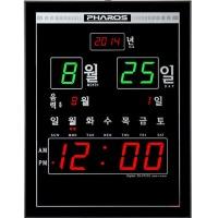 시간보정/대형시계/온습도시계/디지털벽시계/개업선물
