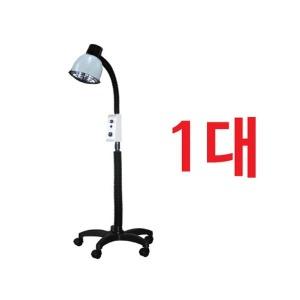 (대경)적외선자극기 /적외선등/IR/병원용적외선조사기