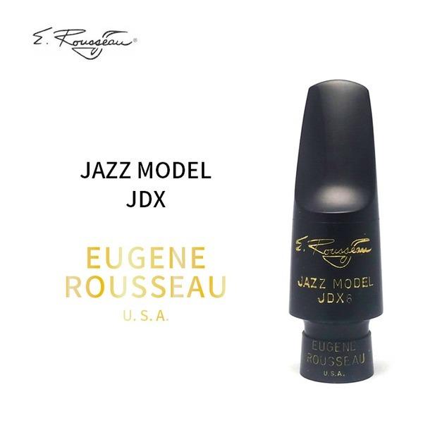 유진루소 색소폰 마우스피스 : 재즈 모델 JDX