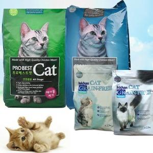 고양이사료프로베스트캣15kg/블루/이즈칸캣/어덜트