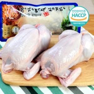 국내산 삼계닭 7호 2마리 + 삼계탕 재료 1팩