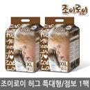 조이로이 허그 팬티기저귀 1팩/편안한허리밴드/흡수력우수/특대형/점보