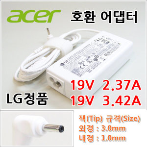 Acer PA-1650-80 아답터 충전기 19V 3.42A/3.0x1.0