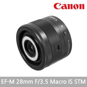 (캐논공식총판)정품 EF-M 28mm F/3.5 Macro IS STM+융