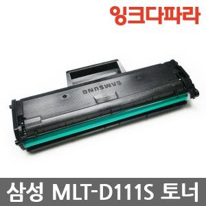 SL-M2024 M2027 M2028 SL-M2074F M2077 M2078 F FW W