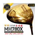 무쯔미 혼마 정품 2스타 MH780X 여자 드라이버