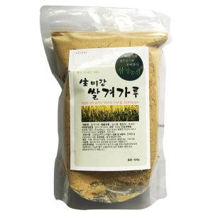 가마니 국내산100% 볶은미강가루 600g/쌀겨