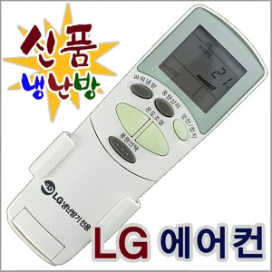 LG 엘지 휘센 냉난방 에어컨 리모컨 리모콘/CKCL-083S