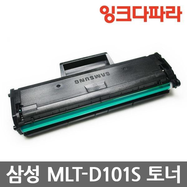 토너 MLT-D101S ML-2164 2168 2160 SCX-3400 3405F FW
