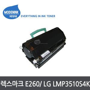 E260A11P 재생 E260 E360 E460 LMP3510S4K LMP4010S9K