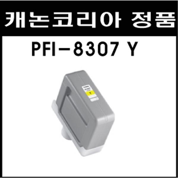 캐논코리아정품 PFI-8307 / PFI-8307Y 색상선택구매