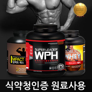 WPH 헬스보충제 순수근육 단백질/다이어트/프로틴/WPI
