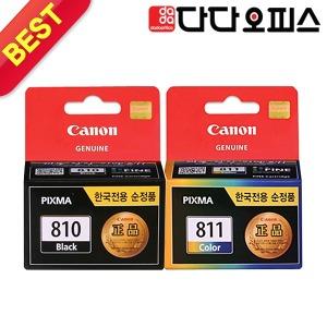 캐논 PG-810 검정/CL-811 칼라 정품잉크