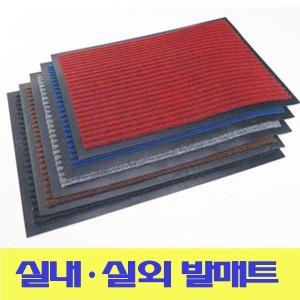 ( HIT 초특가/무료배송 )현관매트/고무/발판/바닥매트
