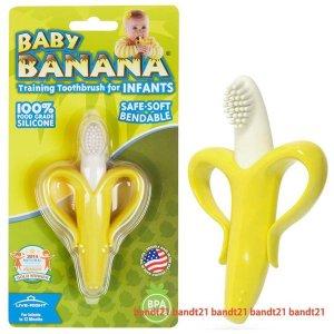 아기 젖꼭지 노리개 바나나 이갈이 이앓이  infants