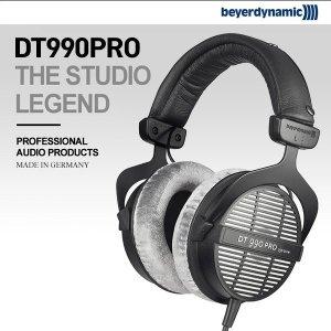 베이어다이나믹 헤드폰 DT990pro 사운드솔루션 정품