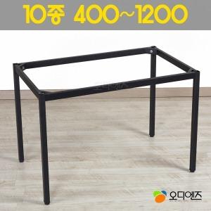 책상 테이블 다리 식탁 발통 접이식 높이 조절 가제트