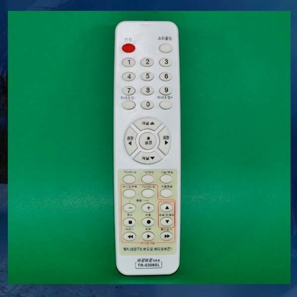 C461/통합리모콘/삼성엘지전용/TV리모콘/리모콘