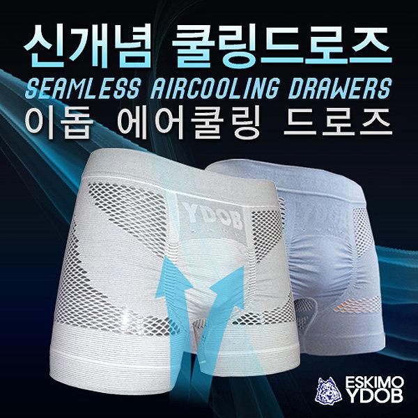 이돕 에어쿨링 남성/남자/기능성/속옷/드로즈 팬티