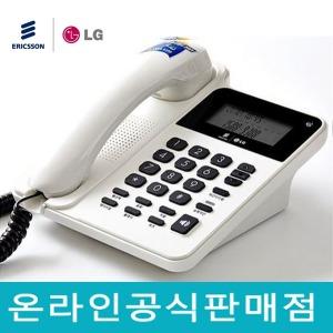 LG전자 GS-493C 빅버턴 스피커폰전화기 (지엔텔공식)