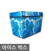 최저가스티로폼 아이스 박스/1호부터 6호/국산정품/
