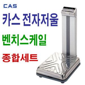카스 고중량 전자저울 DB-150A DB-60H DW-150 DB-200