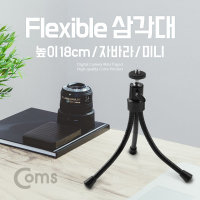 삼각대-미니/자바라/플렉시블/높이18cm/스마트폰사용