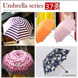컬렉션 휴대용 4단우산 여성 UV 양산 3단 우산 장우산