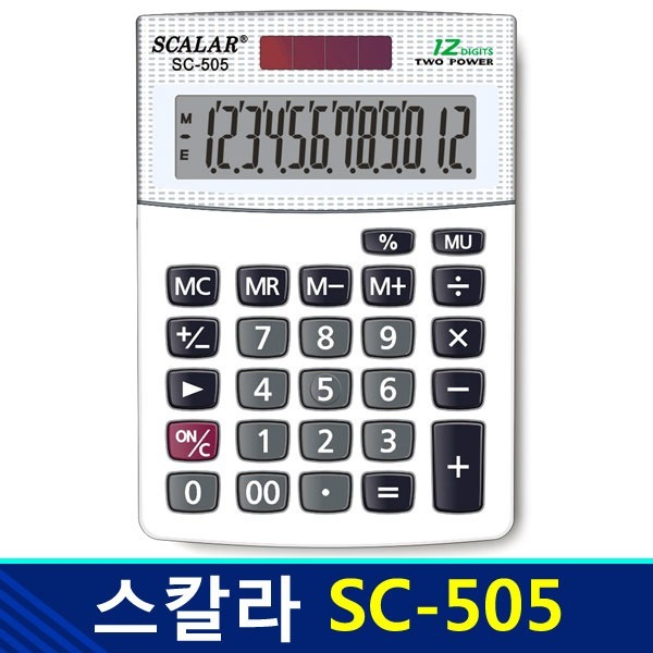 스칼라계산기 SC-505 / 전자계산기 12자리 데스크탑형