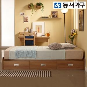 슈퍼싱글 퀸 공간활용 수납침대 추천 9종LV(착불)