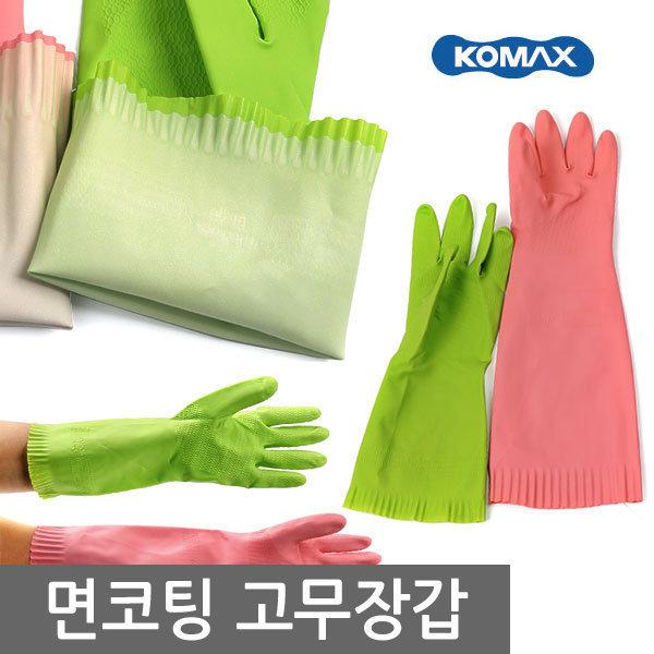 보들보들 설거지 코멕스 면코팅 고무장갑 천연라텍스
