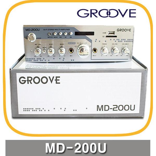 MD-200U 200W 2채널 USB 미니앰프/매장용/업소용
