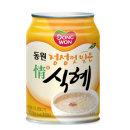 동원 정식혜 238ml (24캔) 한박스 무료배송